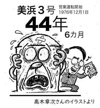 44y.jpg